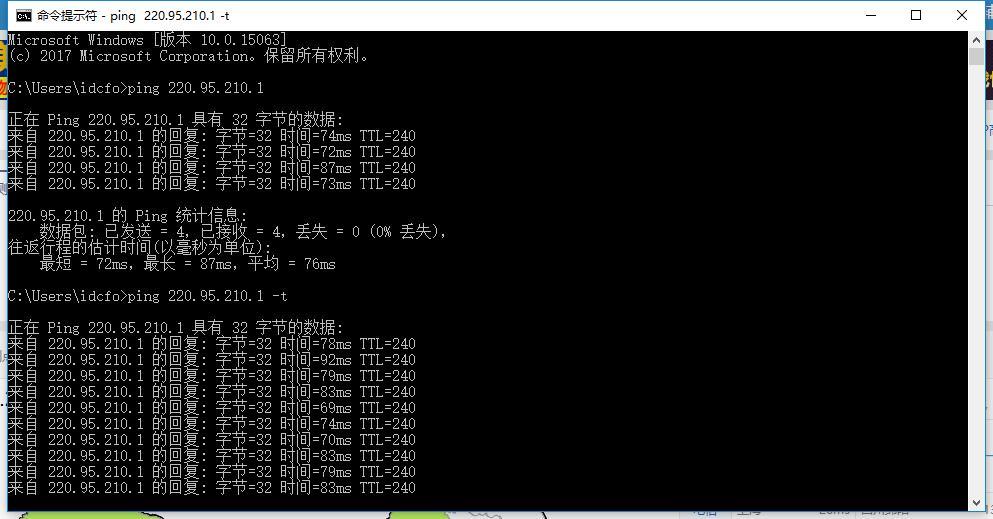 韩国KT服务器本地ping测速