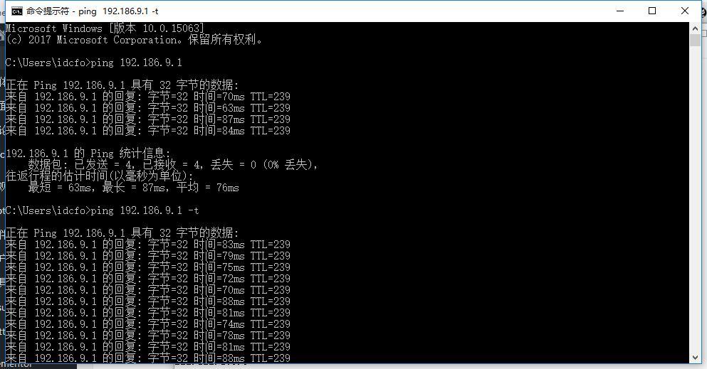 韩国SK服务器本地ping