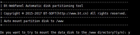 宝塔linux面板磁盘挂载脚本