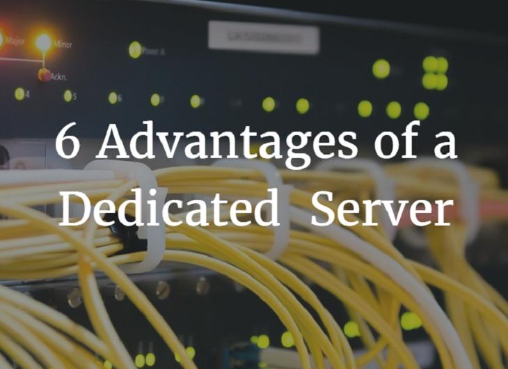 Advantages_of_a_Dedicated_Server