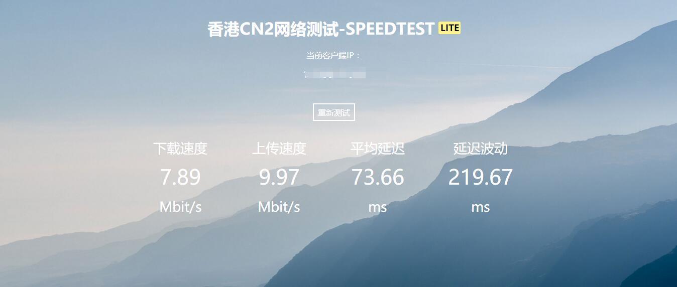 HTML5 Speedtest