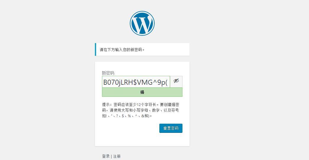 您的密码重设链接无效,请在下方请求新链接。