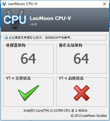 检测处理器是否支持VT(Virtual Technology)虚拟化的小程序